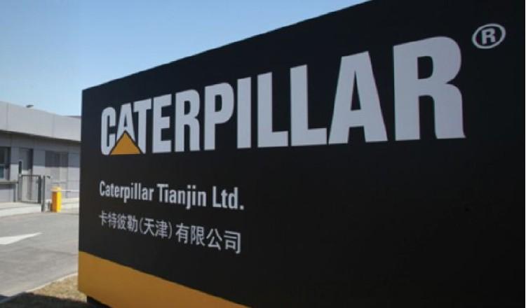 Caterpillar forma parte de las 30 grandes firmas. EFE