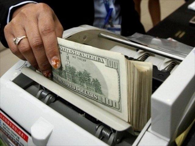 Argentaria Holdings no posee licencia del Ministerio de Comercio e Industrias para ejercer la actividad de remesas.