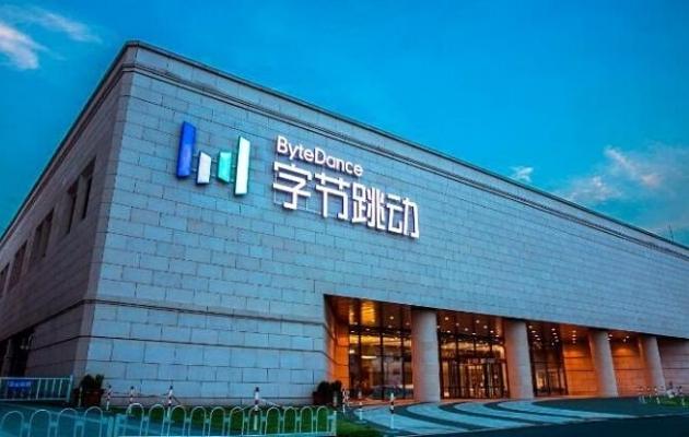 Bytedance insiste en que los datos sobre usuarios que no son chinos se conservan en servidores no chinos. Foto: Cortesía.