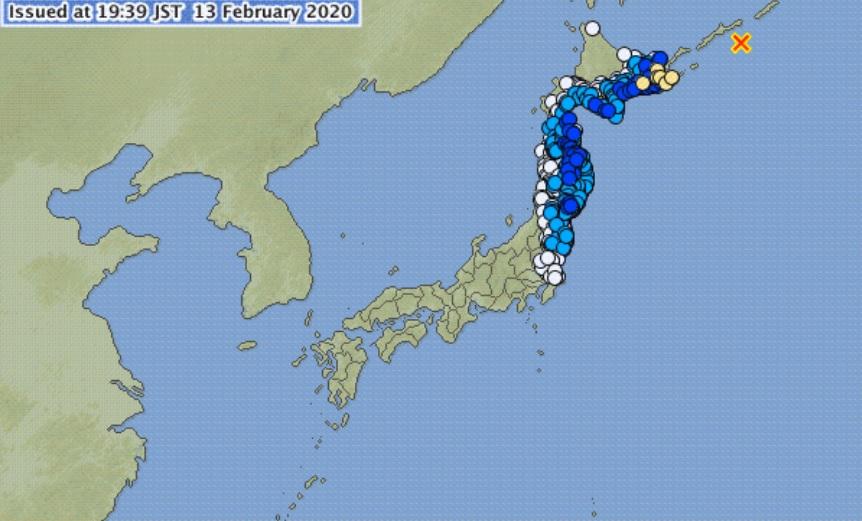 Se descartó la alerta de tsunami y por el momento se desconocen los daños que ha causado.