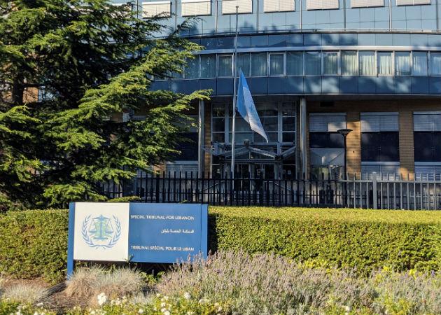 Vista del Tribunal Especial para el Líbano, en la ciudad holandesa de Leischendam. La explosión en el puerto de Beirut ha obligado a este organismo de justicia a aplazar para el 18 de agosto el anuncio de la sentencia sobre el asesinato del exprimer ministro libanés Rafic Hariri. EFE.