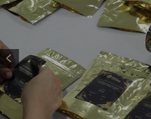 Pese a la pandemia que se registra en todo el mundo hay un interés por los compradores de café especial los cuales ya han cumplido con el proceso para inscribirse en la actividad.