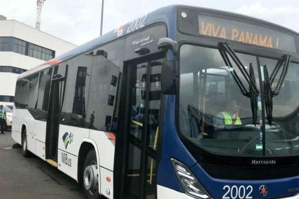 El proyecto de reacondicionamiento al 70% de la flota de buses granviale, permitirá más adelante realizar un reemplazo gradual con nuevos buses.