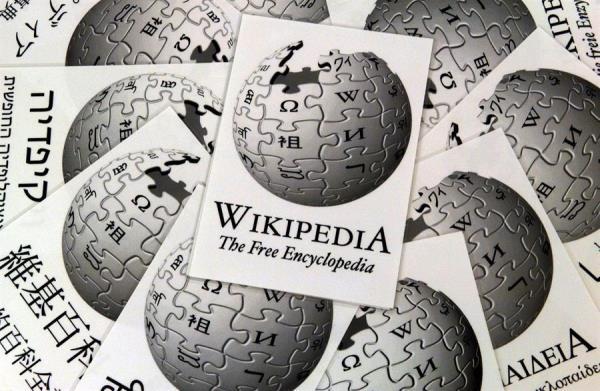 Wikipedia, una enciclopedia libre, escrita y editada por voluntarios y publicada en internet.