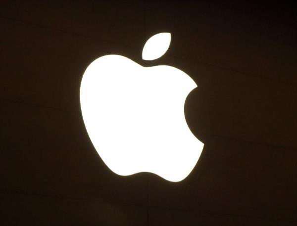 Logo de la compañía Apple.