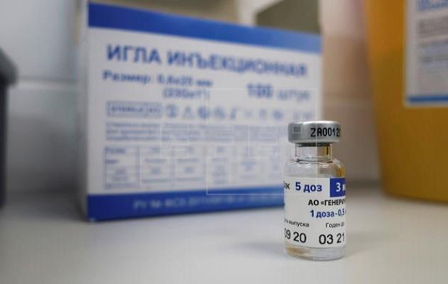 El Minsa pretende inmunizar a más de un millón de panameños con la vacuna rusa.