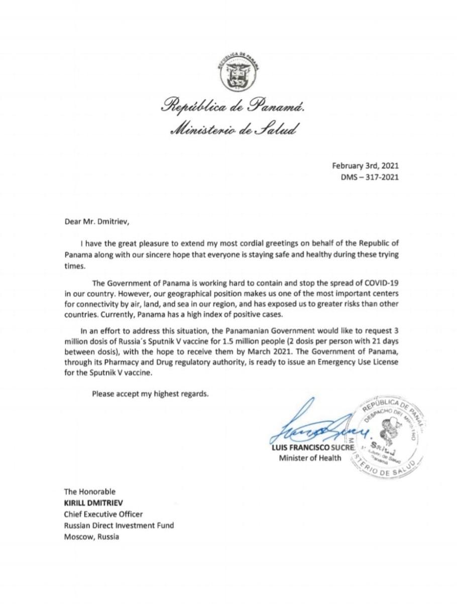 Carta enviada por el ministro Luis Francisco Sucre.