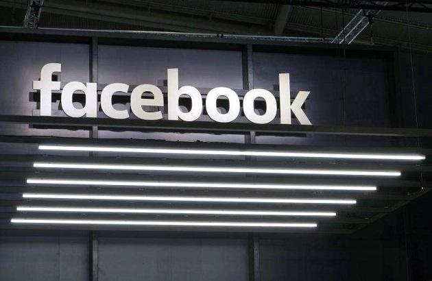 Facebook interrumpió su servicio de publicación de noticias en Australia. Foto: EFE