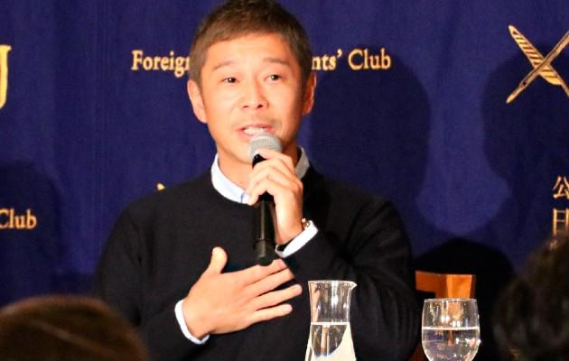 El empresario nipón Yusaku Maezawa, elegido primer turista espacial de la historia. Foto:EFE