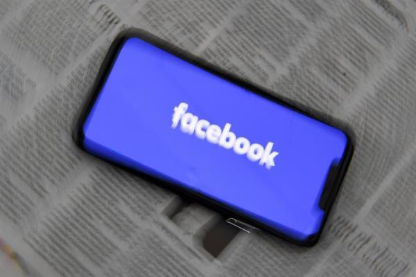 Logo de la red social de Facebook.
