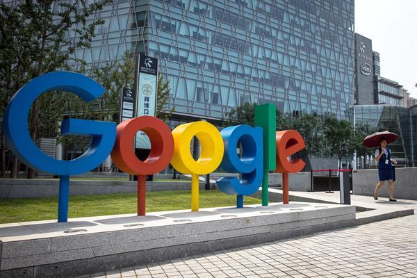 En la imagen, el logo de Google.En la imagen, el logo de Google.