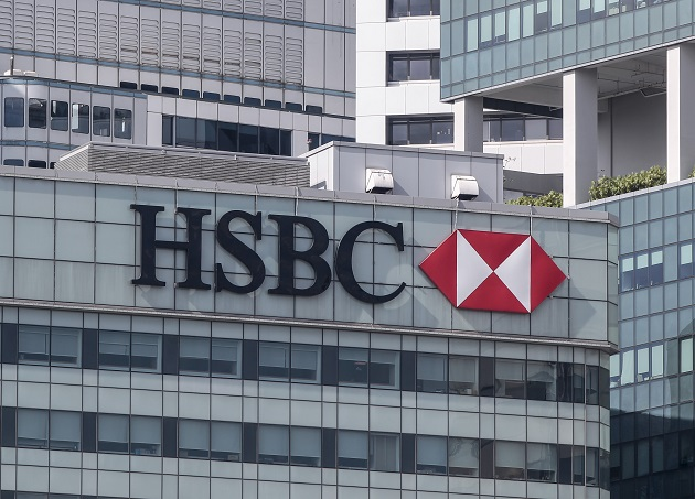 A principios de año, HSBC anunció que estudiaba