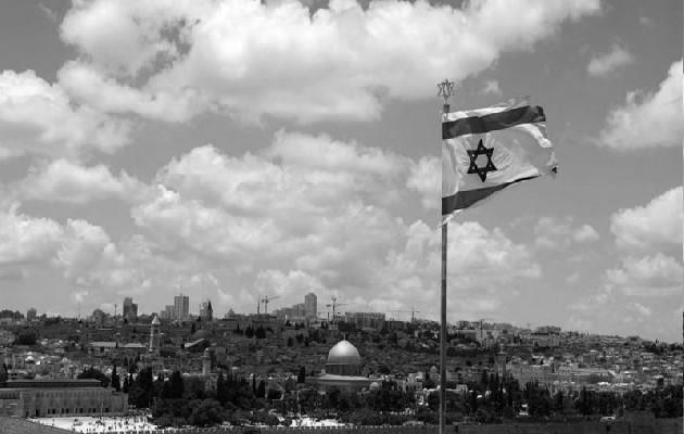 Vista general de la Ciudad Vieja de Jerusalén. Foto: EFE.