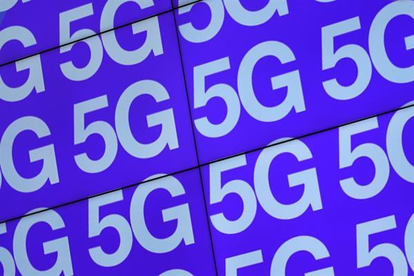 El montaje del 5G supone una inversión de 45.700 millones de reales (unos 8.622 millones de dólares). Foto: EFE