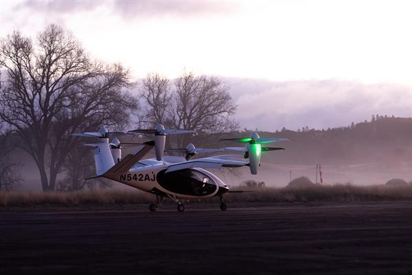 Avión eléctrico de despegue y aterrizaje vertical (eVTOL). EFE