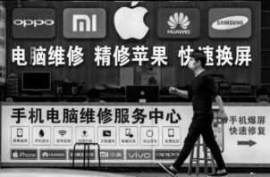 El modelo de gobernanza y desarrollo utilizado en los últimos 40 años por China la ha convertido en una superpotencia económica mundial. Foto: EFE.